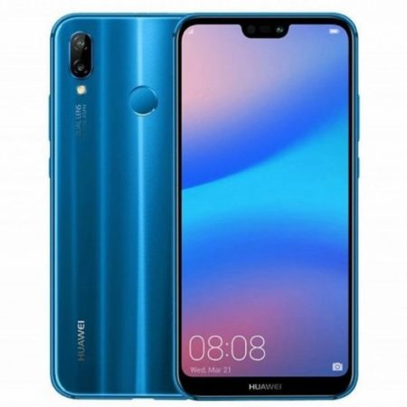 huawei-mejores moviles chinos
